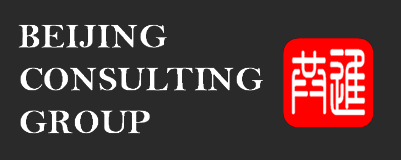 Beijing ChangeMag Consulting Co. Ltd Logo